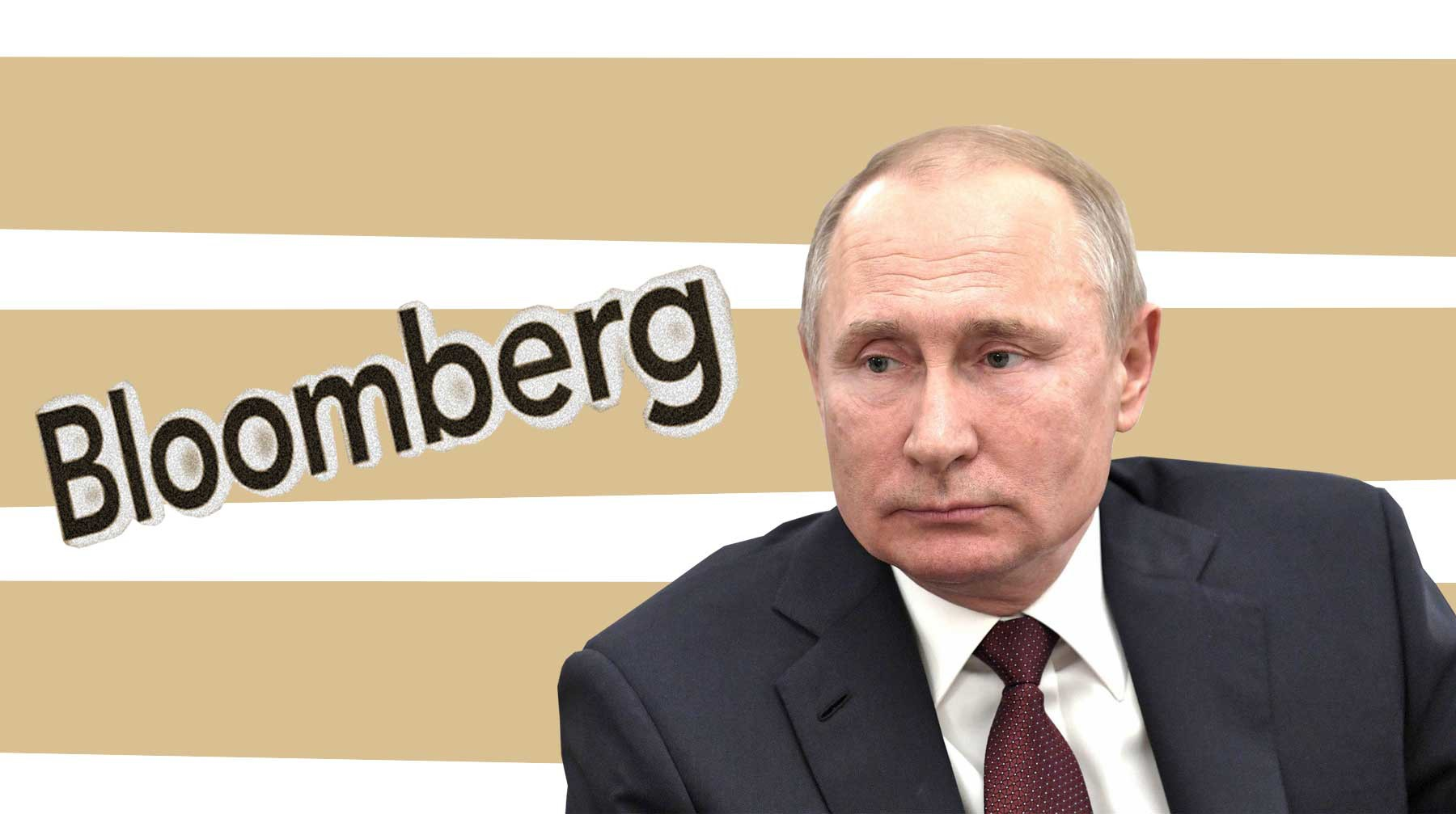 Dailystorm - Bloomberg сообщил о реакции Владимира Путина на арест Майкла Калви