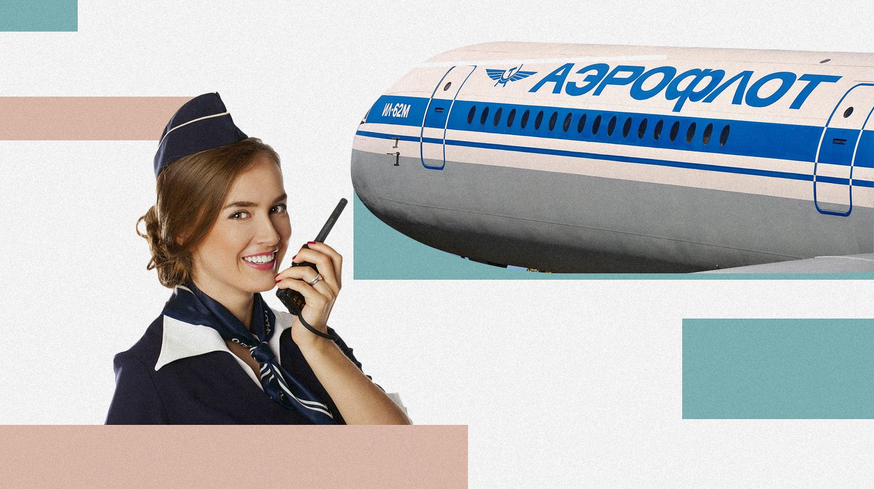 «Аэрофлот» снова увеличит топливный сбор на русских рейсах