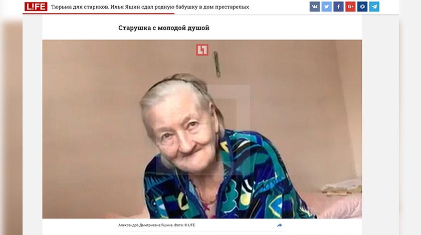 Отправили бы вы свою бабушку в дом престарелых дом престарелых москва государственные бесплатно