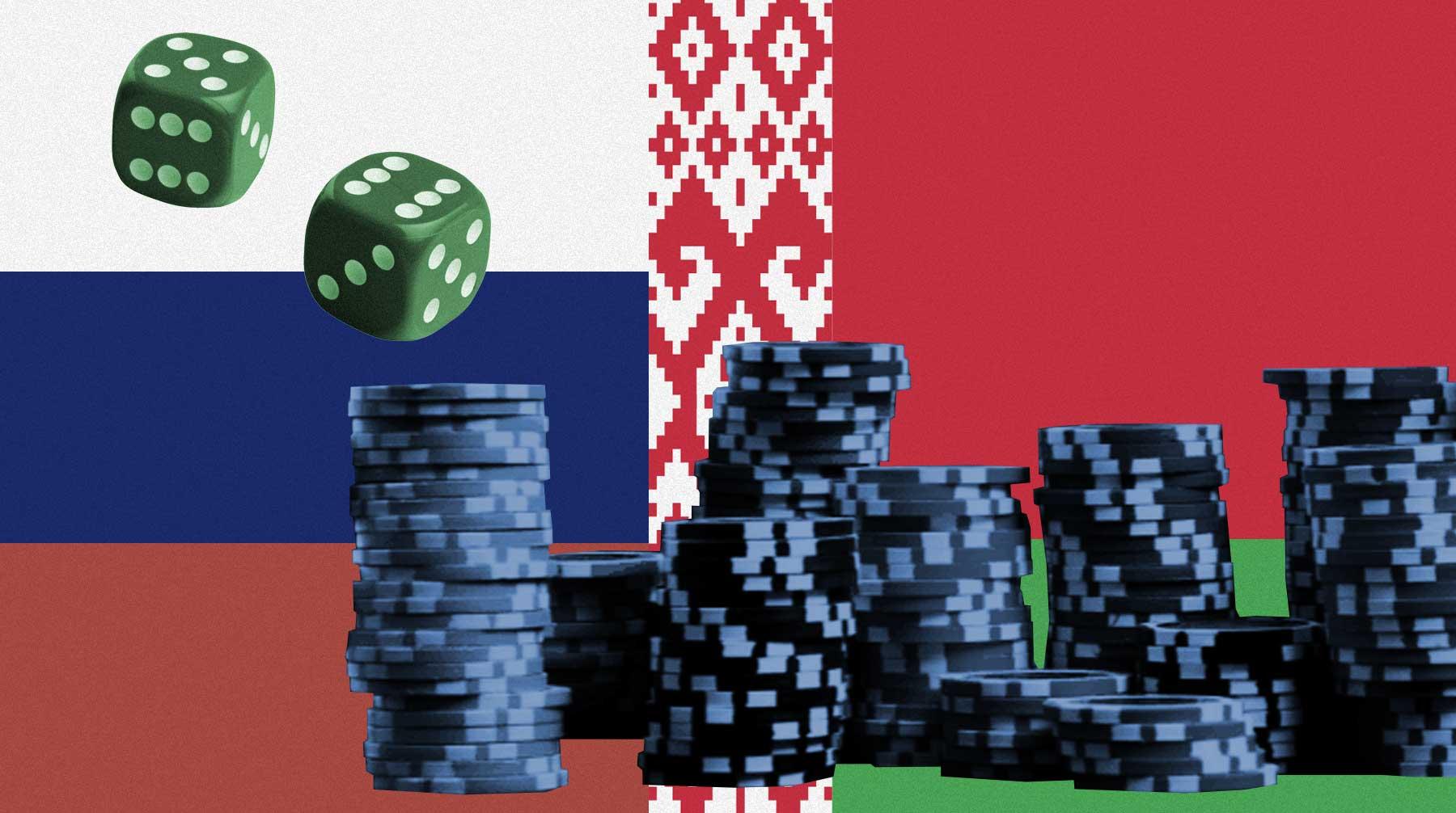 казино белоруссии в онлайн играть
