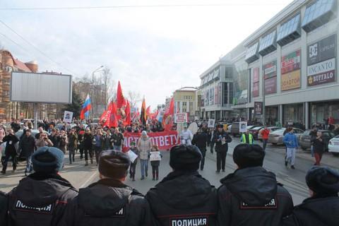 Митинг в Архальгенске