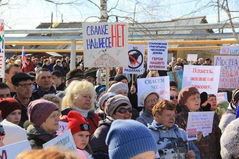 Митинг в поселке Урдома в Ленском районе Архангельской области