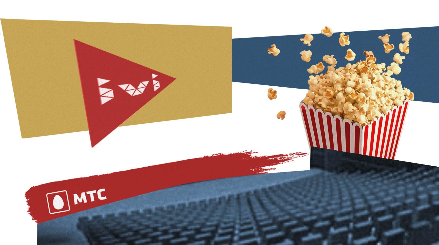Онлайн-кинотеатры обяжут отчитываться перед государством о