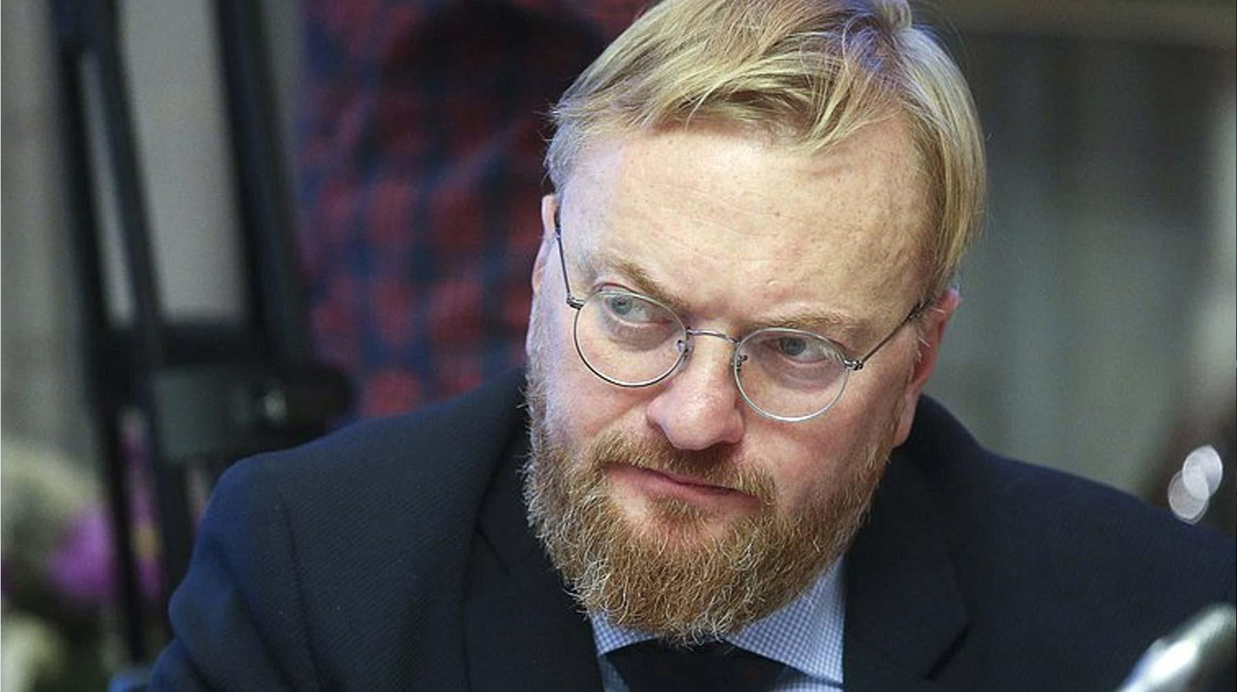 Опубликовано видео конфликта с Милоновым