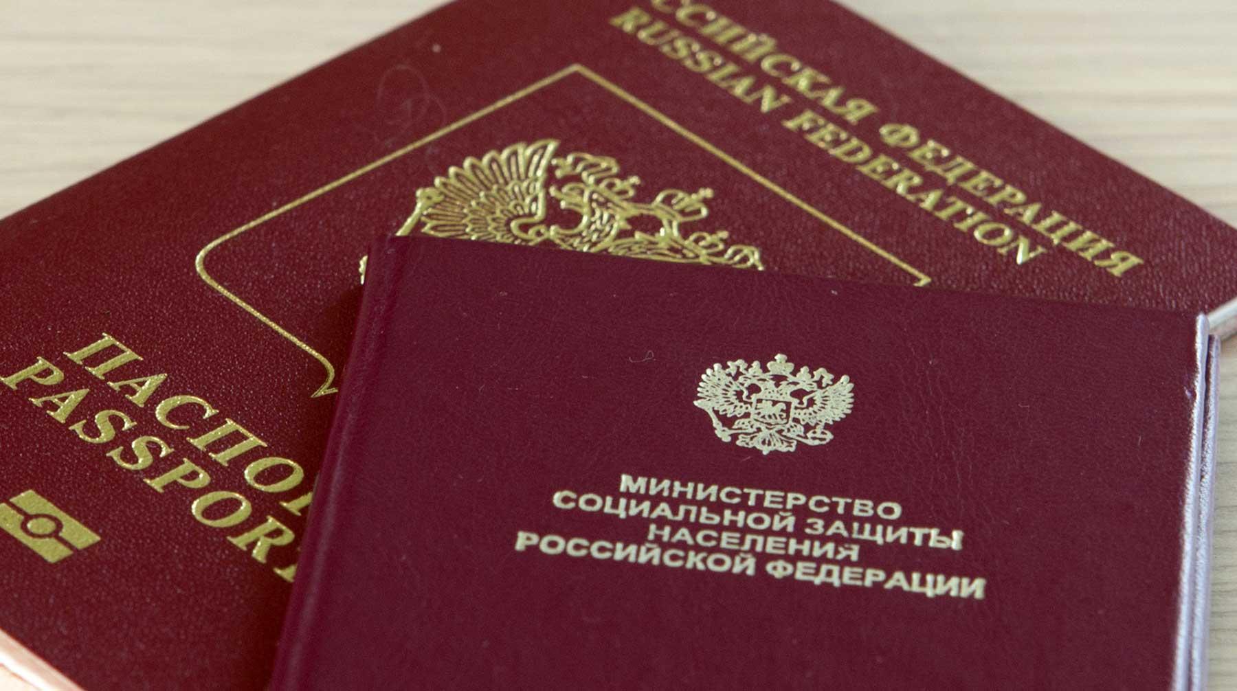 Получение гражданство рф нужныли документы подтверждаюшие о даходх