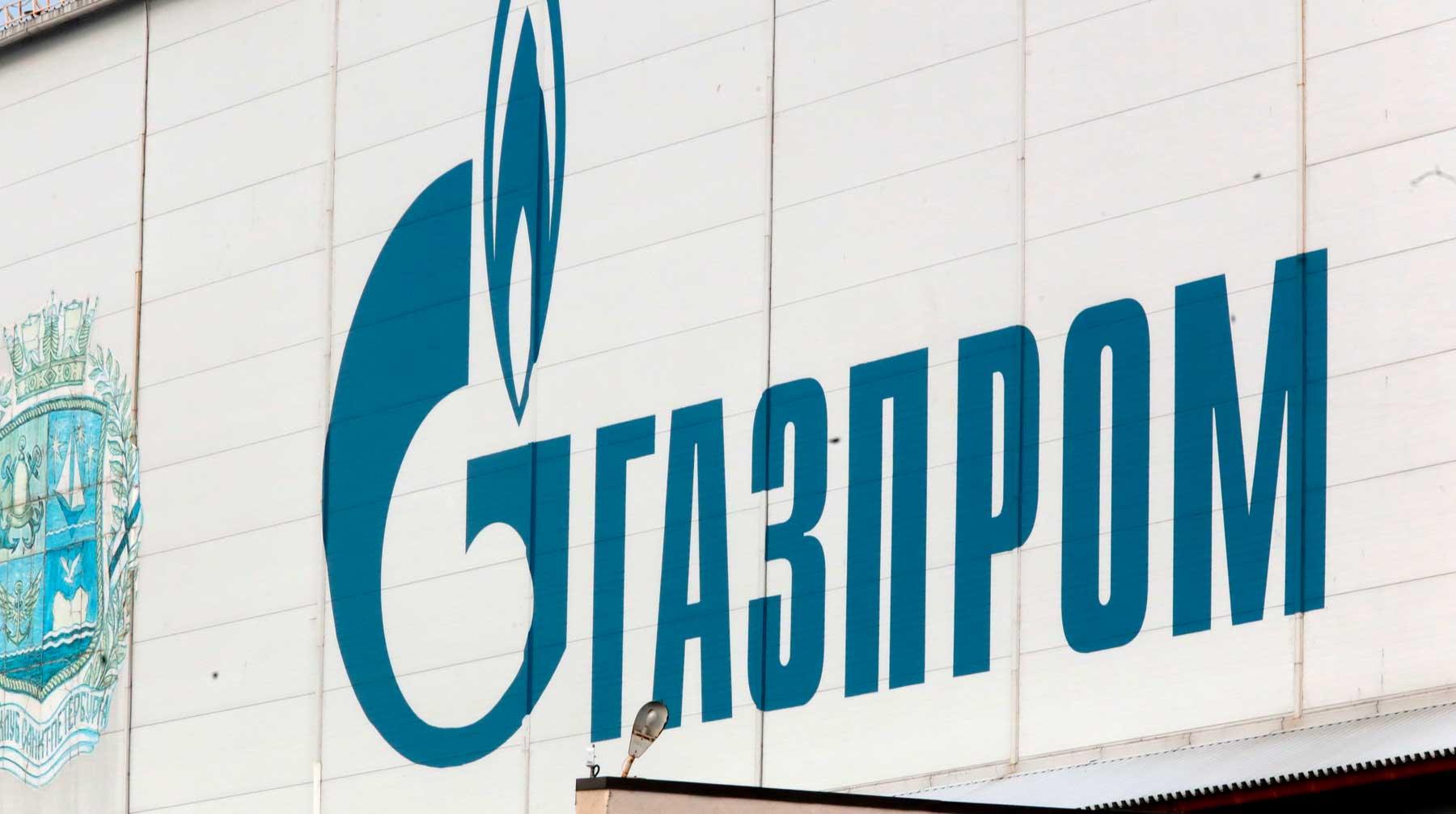Турция сократила импорт русского газа доминимума задесятилетие