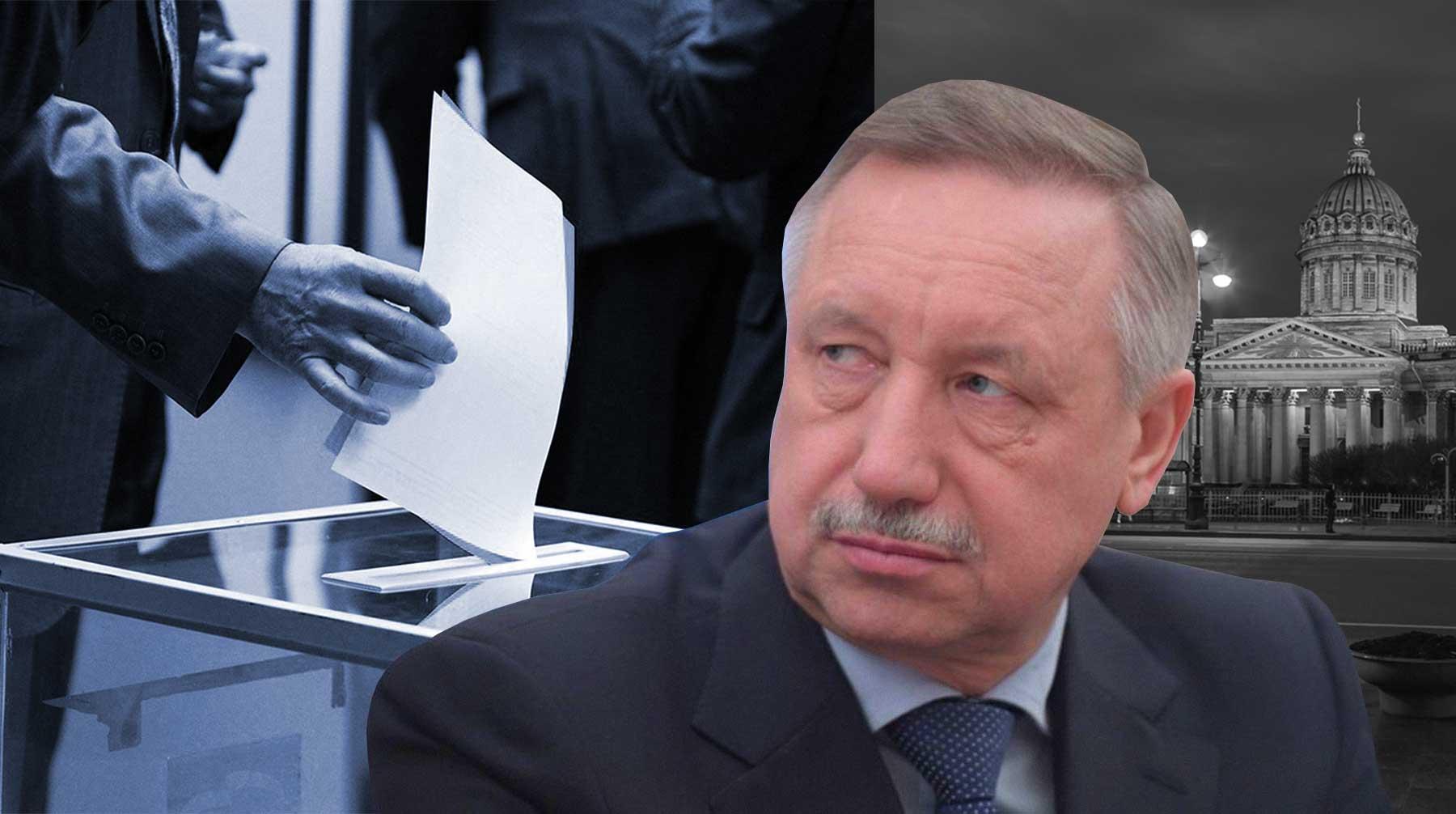 Губернатор Петербурга Беглов убежал после грязных выборов в отпуск