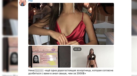 Скриншот: © telegram / rynok_shkurr