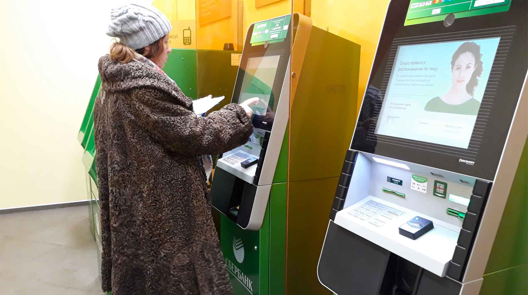 кредитная карта сбербанка отзывы форум