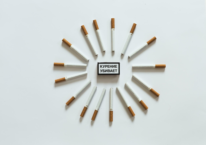 Крупнейший поставщик табачных изделий купить электронную сигарету до 2000