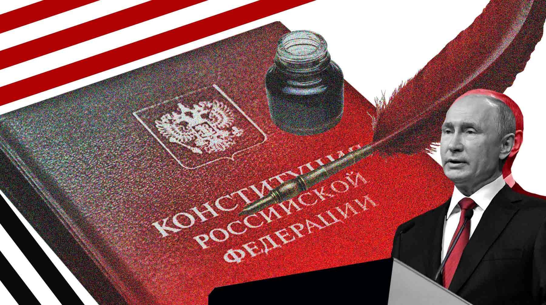 Президентские поправки в Конституцию собираются дополнить — Daily ...