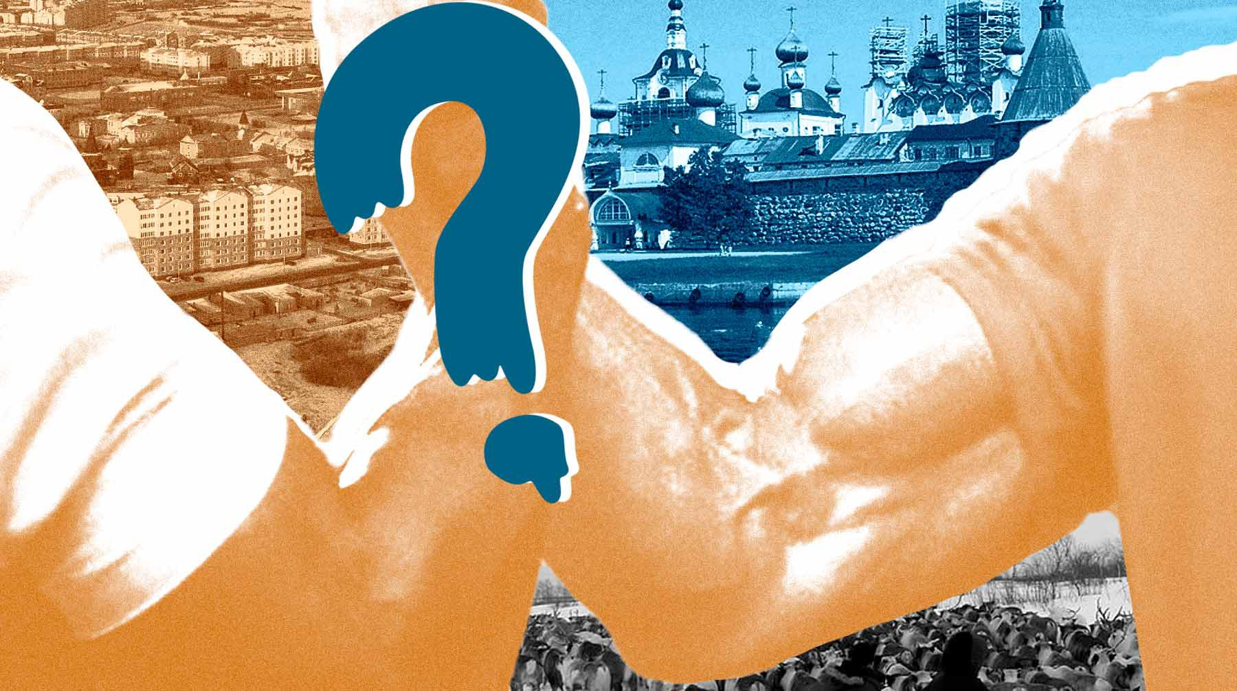 «Они спешат отрезать, а мерить будут после». Нужно ли объединять Архангельскую область и НАО?