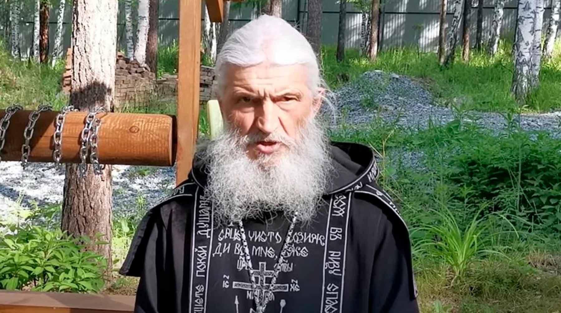 Схимонах Сергий назвал причину смерти 15-летней девочки в уральском монастыре