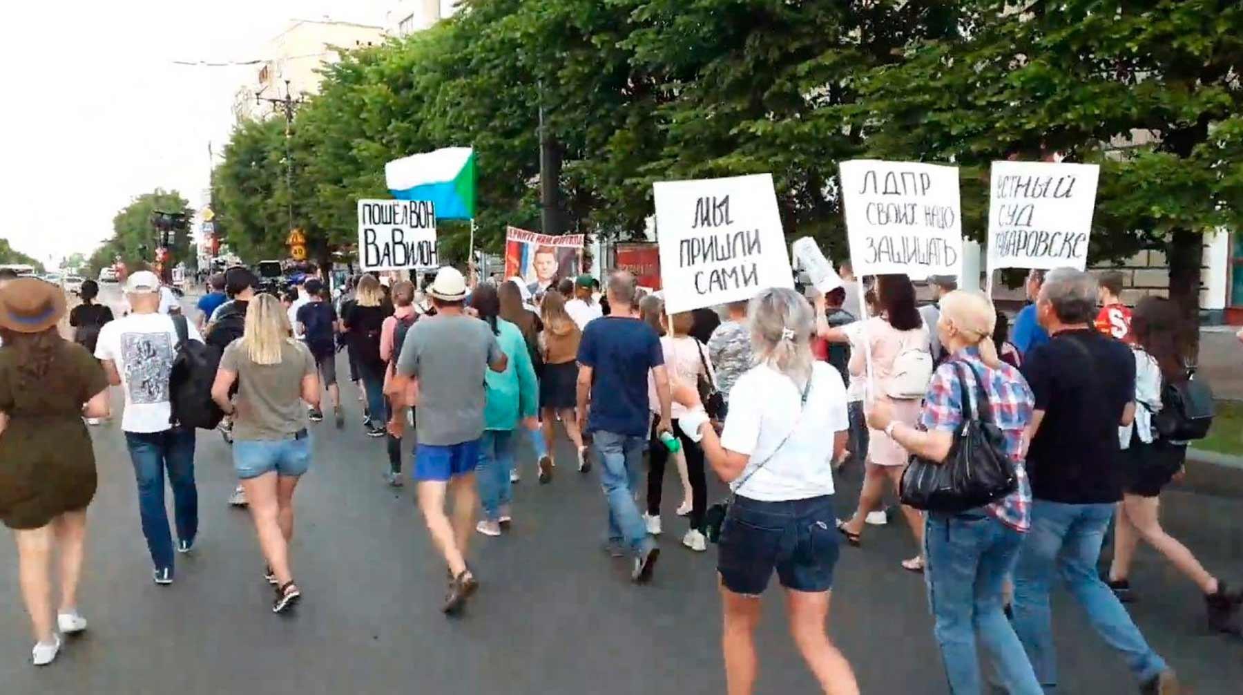 Фото: © Telegram / Протестная Россия