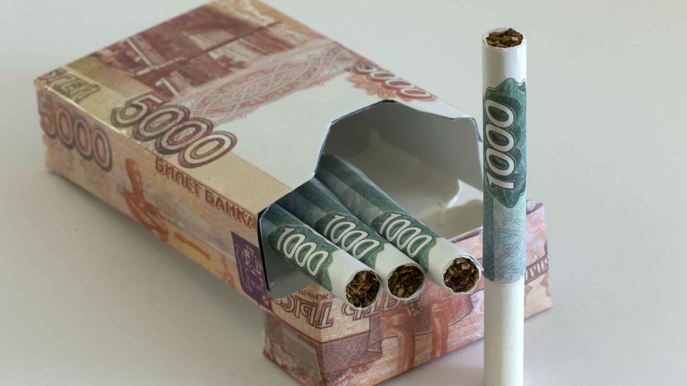 От акцизов на табачные изделия безникотиновые сигареты купить цена