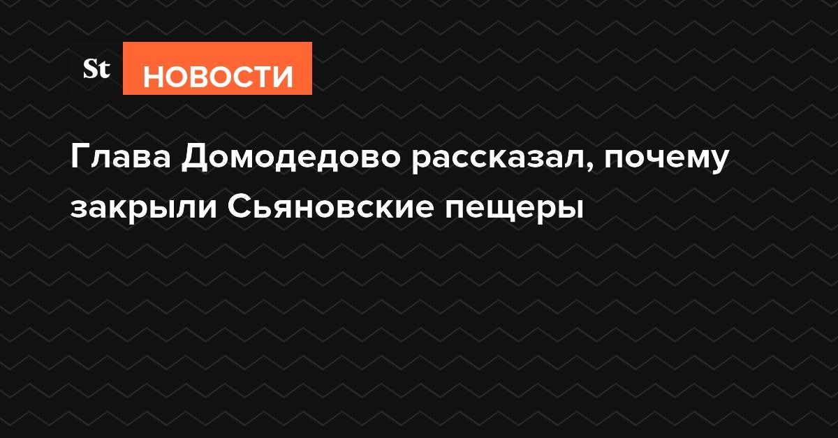 dailystorm.ru