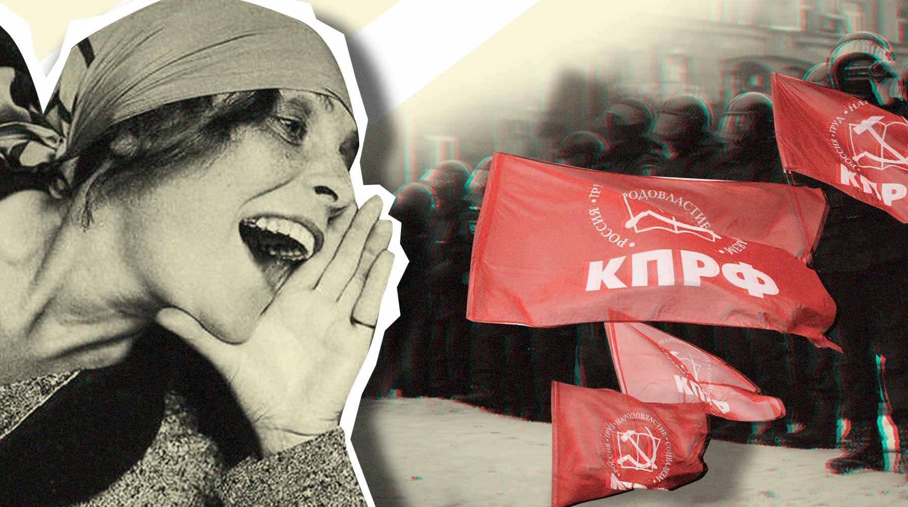 Коммунисты запланировали митинги по всей стране Коллаж: © Daily Storm