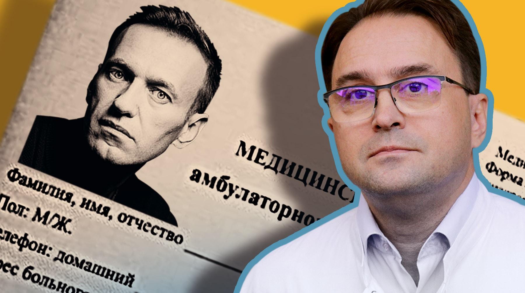 Главный токсиколог Омской области назвал чепухой заявления о подделке медкарты Навального